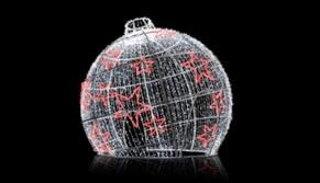 Композиция Световой павлин LED-EM-014