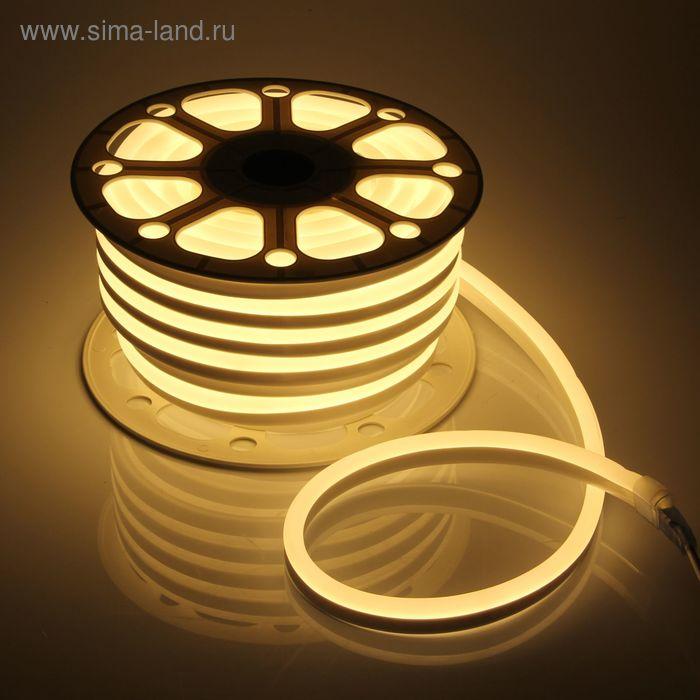 Гибкий неон, 25 м. LED-120-SMD2835, 220 V, ТЁПЛЫЙ БЕЛЫЙ