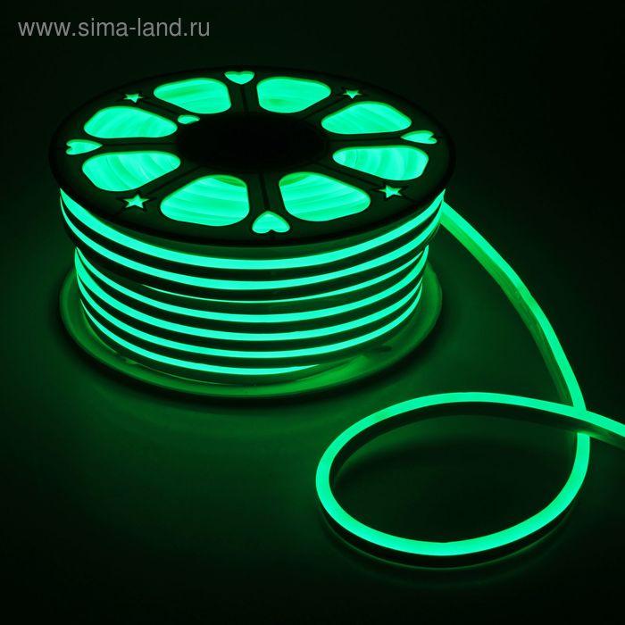 Гибкий неон 8 х 16 мм, 50 м. LED-120-SMD2835, 220 V, ЗЕЛЕНЫЙ