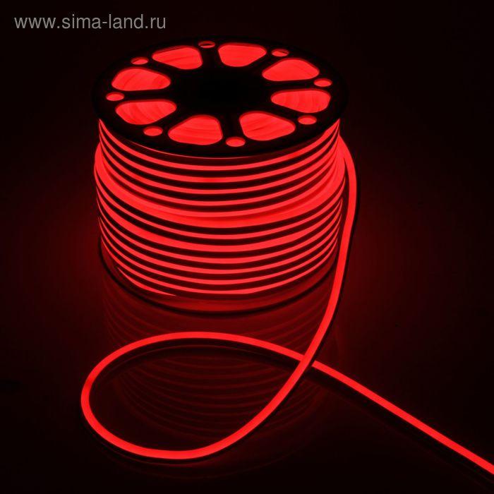 Гибкий неон 8 х 16 мм, 100 м. LED-120-SMD2835, 220 V, КРАСНЫЙ