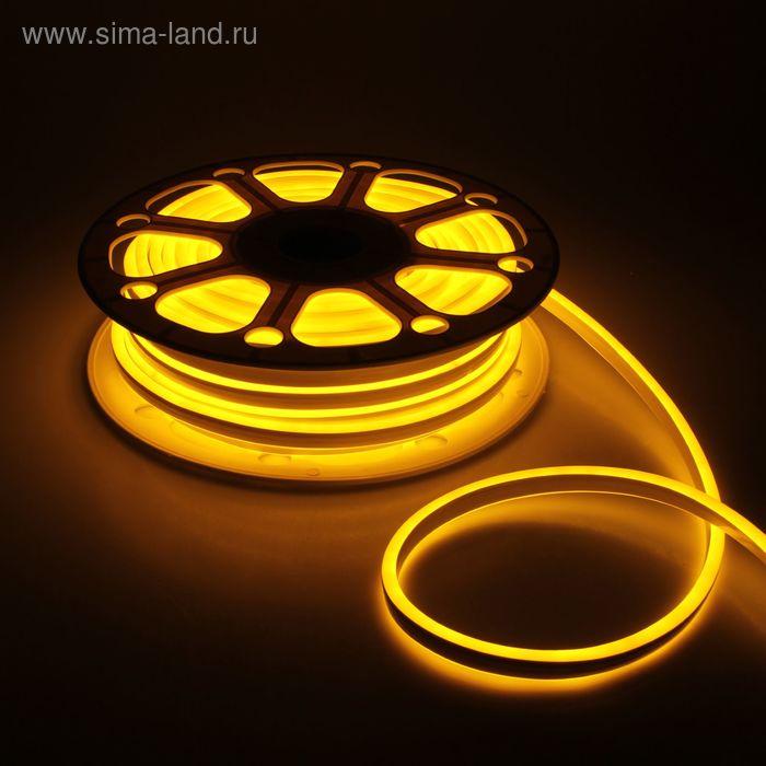Гибкий неон 8 х 18 мм, 25 м. LED-120-SMD2835, 220 V, ЖЕЛТЫЙ
