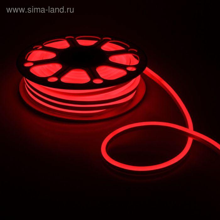 Гибкий неон 8 х 16 мм, 25 м. LED-120-SMD2835, 220 V, КРАСНЫЙ