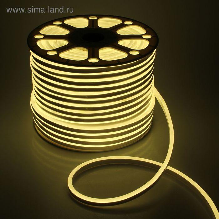 Гибкий неон 8 х 16 мм, 100 м. LED-120-SMD2835, 220 V, ТЕПЛЫЙ БЕЛЫЙ