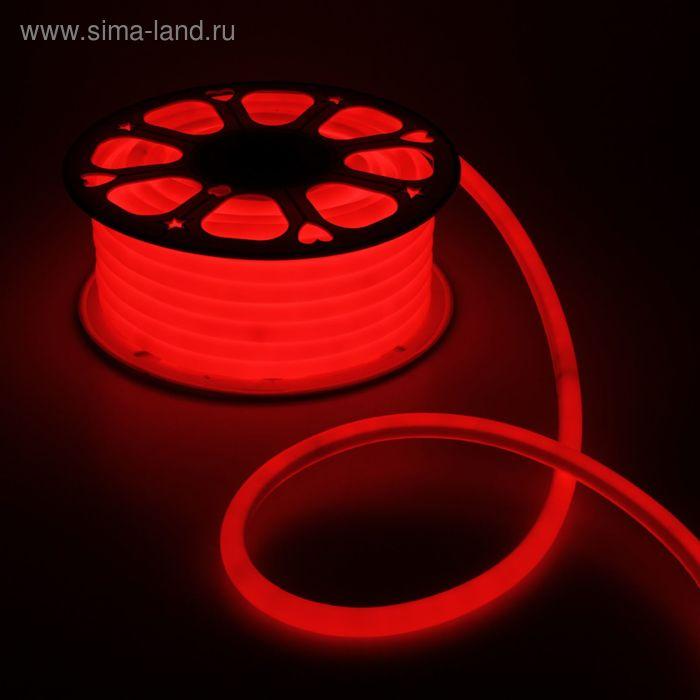 Гибкий неон D16, 25 м. LED-120-SMD2835, 220 V, КРАСНЫЙ