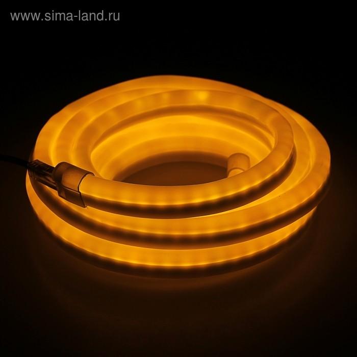 Гибкий неон 12 x 24 мм, 5 м. LED/м-80, 220V, ЖЕЛТЫЙ