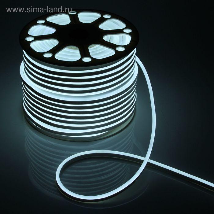 Гибкий неон 8 х 16 мм, 100 м. LED-120-SMD2835, 220 V, БЕЛЫЙ