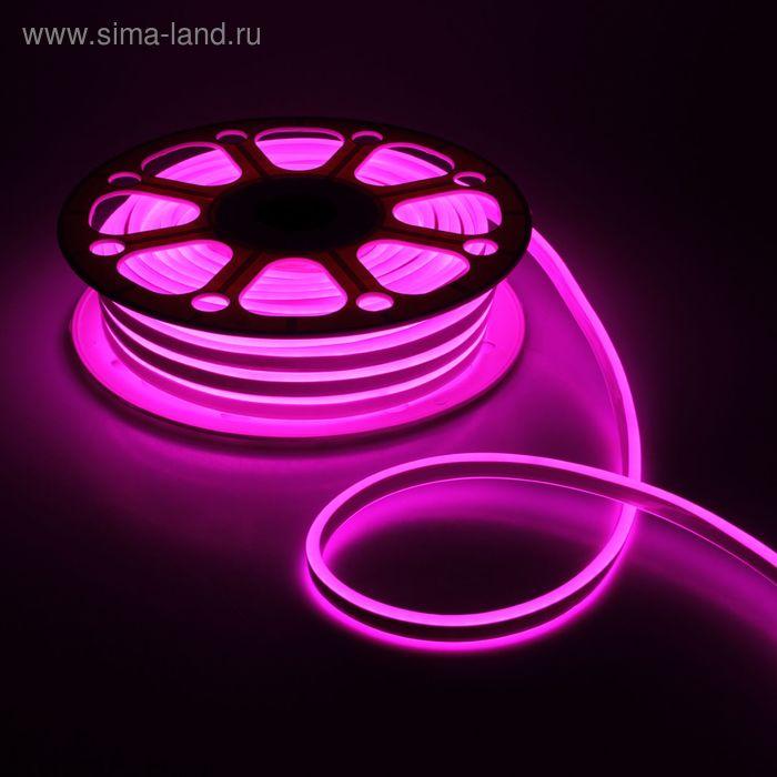 Гибкий неон 8 х 18 мм, 25 м. LED-120-SMD2835, 220 V, РОЗОВЫЙ