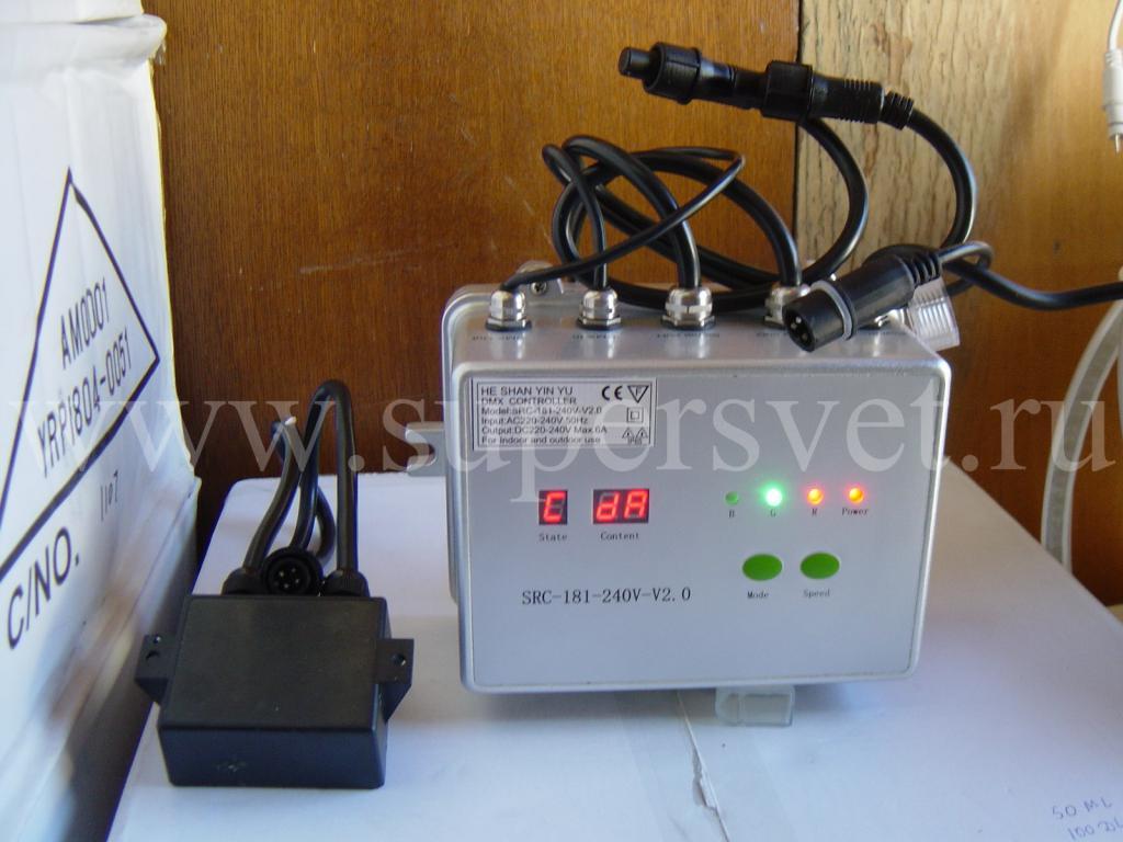 Контроллер для LN-FX-FCB-4W-5050-RGB, SRC-181-240V