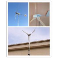 Ветроэлектрическая установка