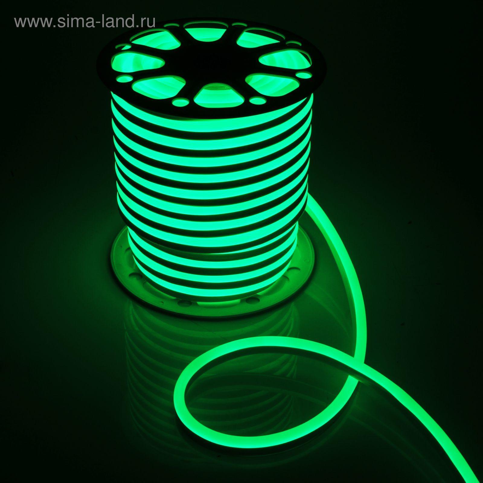 Гибкий неон 15 х 25 мм, 50 метров, LED-120-SMD2835, 220 V, ЗЕЛЕНЫЙ