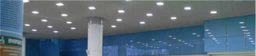 освещение в магазине