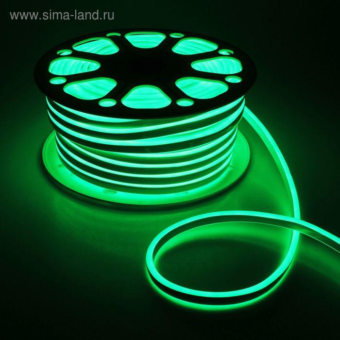 Гибкий неон 8 х 18 мм, 50 м. LED-120-SMD2835, 220 V, ЗЕЛЕНЫЙ