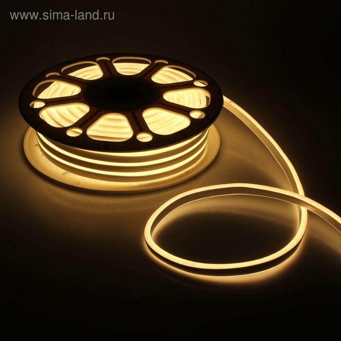 Гибкий неон 8 х 18 мм, 25 м. LED-120-SMD2835, 220 V, ТЕПЛЫЙ БЕЛЫЙ