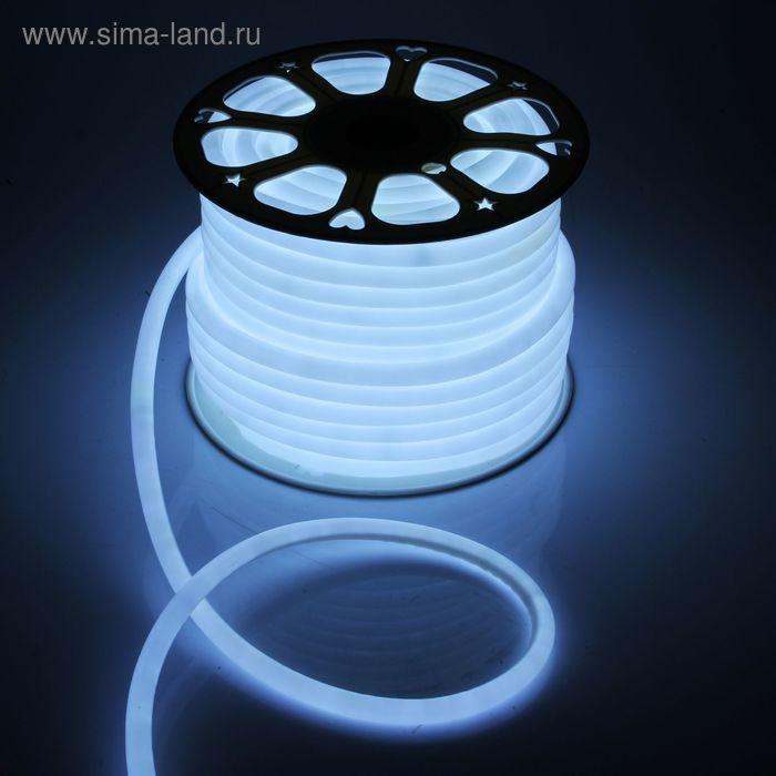 Гибкий неон круглый D 16 мм, 50 м. LED-120-SMD2835, 220 V, БЕЛЫЙ
