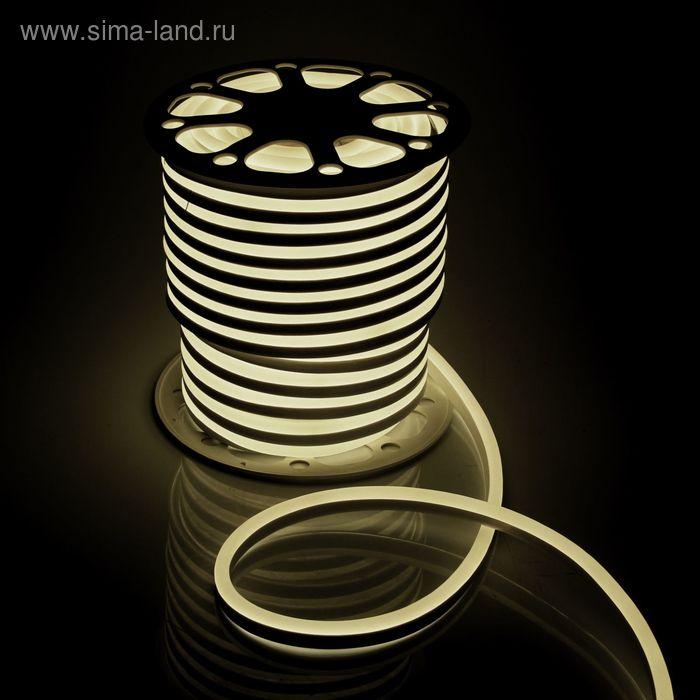 Гибкий неон, 50 м. LED-120-SMD2835, 220 V, ТЁПЛЫЙ БЕЛЫЙ