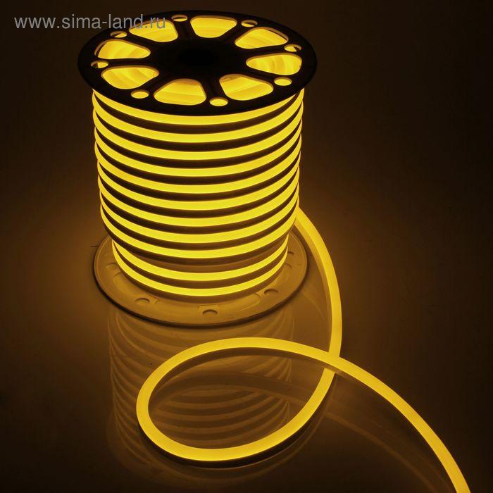 Гибкий неон круглый 15 х 25 мм, 50 м. LED-120-SMD2835, 220 V, ЖЕЛТЫЙ