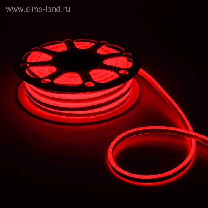 Гибкий неон 8 х 18 мм, 25 м. LED-120-SMD2835, 220 V, КРАСНЫЙ