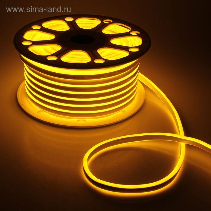 Гибкий неон 8 х 18 мм, 50 м. LED-120-SMD2835, 220 V, ЖЕЛТЫЙ