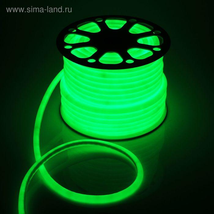 Гибкий неон круглый D 16 мм, 50 м. LED-120-SMD2835, 220 V, ЗЕЛЕНЫЙ