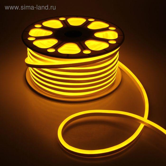 Гибкий неон 8 х 16 мм, 50 м. LED-120-SMD2835, 220 V, ЖЕЛТЫЙ